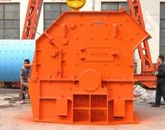 Impact Crusher-Gongyi Machinery Factory