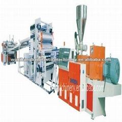 PVC 發泡板生產線