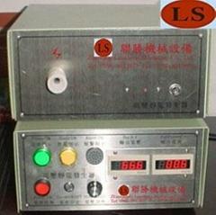 內置式高壓靜電發生器