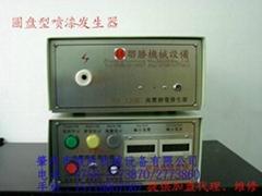 塗裝靜電發生器