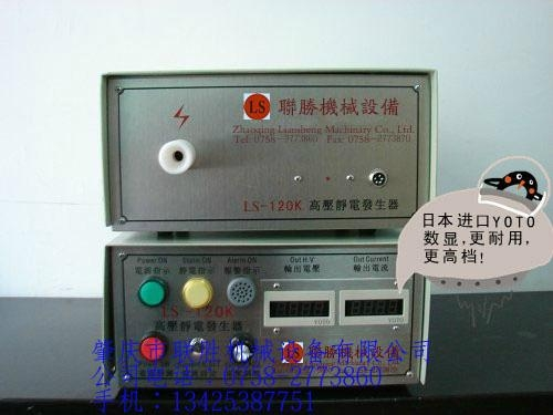 塗裝配件噴漆發生器 1