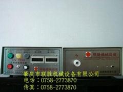 台湾彰誉涂装静电发生器