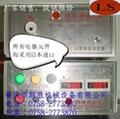 臺灣彰譽塗裝靜電發生器 2