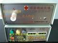 臺灣彰譽塗裝靜電發生器 3