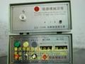 臺灣彰譽塗裝靜電發生器 4