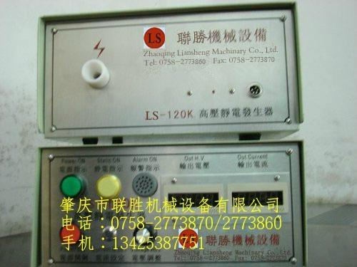 臺灣彰譽塗裝靜電發生器 5