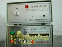 LS120KV高压静电发生器