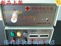 LS120KV高壓靜電發生器 2