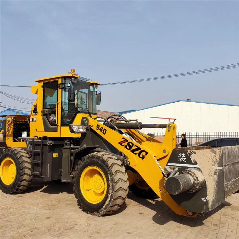 铲斗可以搅拌铲车定做改装混凝土搅拌铲斗厂家中首重工 5