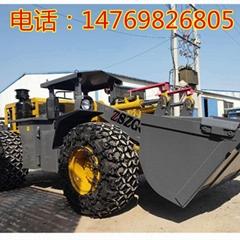 20礦井剷車礦用裝載機全輪驅動安裝防滑鏈