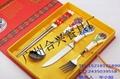 個性臉譜陶瓷柄叉勺刀筷四件套