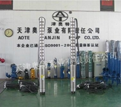 专业耐腐蚀工业用潜水泵
