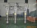 移動式耐高溫潛水泵