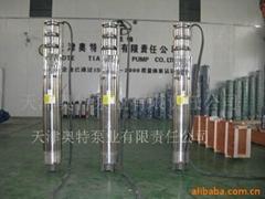 移动式耐高温潜水泵