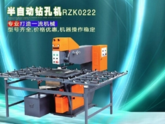 Semi-auto Drilling Machine