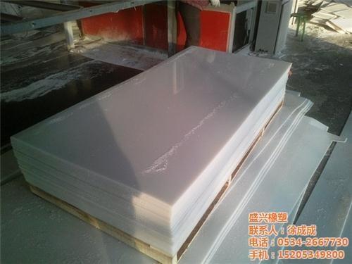 超高分子量聚乙烯板 1