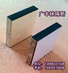 卫生间隔断板材—防潮板