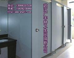 卫生间隔断配件—小不锈钢