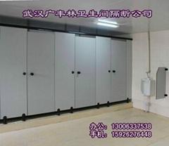 防水板材淋浴间隔断