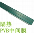 PVB胶片