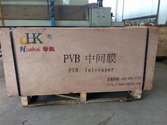 华凯PVB中间膜包装箱