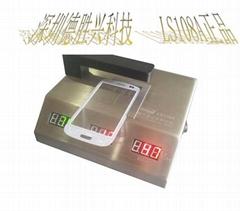 LS108A  透光率儀