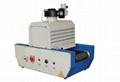 UV固化機 1