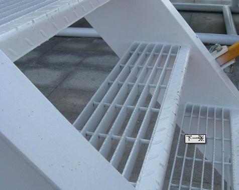 玻璃钢格栅板 3