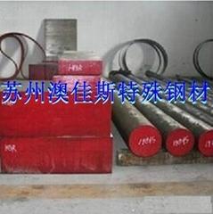 日立金屬FDAC熱作模具鋼