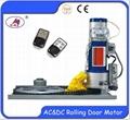 AC&DC 300KG electric rolling door motor