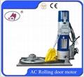 AC 300KG-2.0T roller shutter door motor