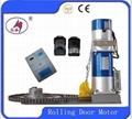 1.0T AC electric rolling shutter door