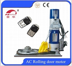 1.3T 380V industrial roll-up door motor