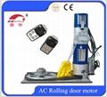 600KG 380V automatic roller shutter door
