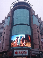 LED display outdoor P10mm curved