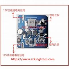JFPWQ12V喷雾器多节锂电池并联12V3A保护方案PCBA板卡