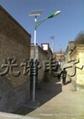 4米高度太陽能路燈 1