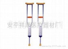 可调铝合金医用拐杖弹珠拐杖厂家直销
