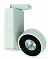 High Quality SHARP 30w Dimmable led track light 1