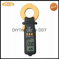 MS2007B Leakage (Micro) Current Clamp Meter