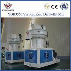 automatic wood pellet machine