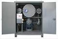 GlobeCore INEY transformer oil
