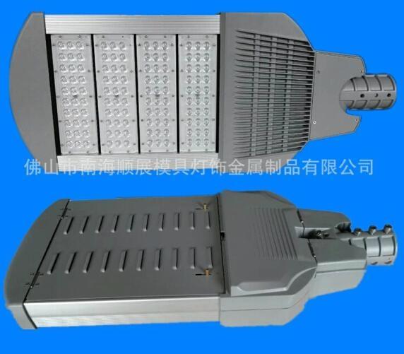 LED模组路灯外壳 2