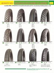 motorcycle tyre A