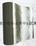 欧德加固——碳纤维布 1