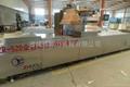 內蒙古呼和浩特牛肉乾專用全自動拉伸膜真空包裝機 4