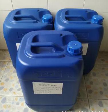 水基钢网清洗剂  1