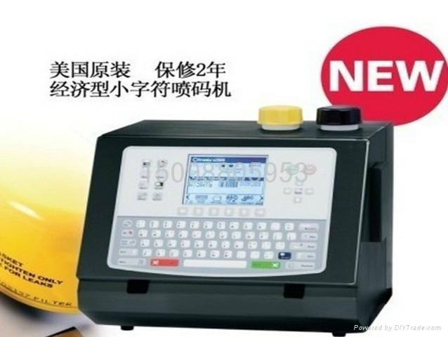 美国喜多力ci3200喷码机CI3200油墨喷码机 1