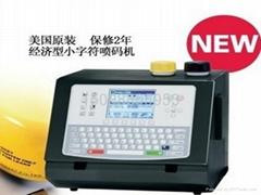 美国喜多力ci3200喷码机CI3200油墨喷码机