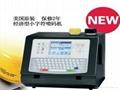 美国喜多力ci3200喷码机CI3200油墨喷码机 2